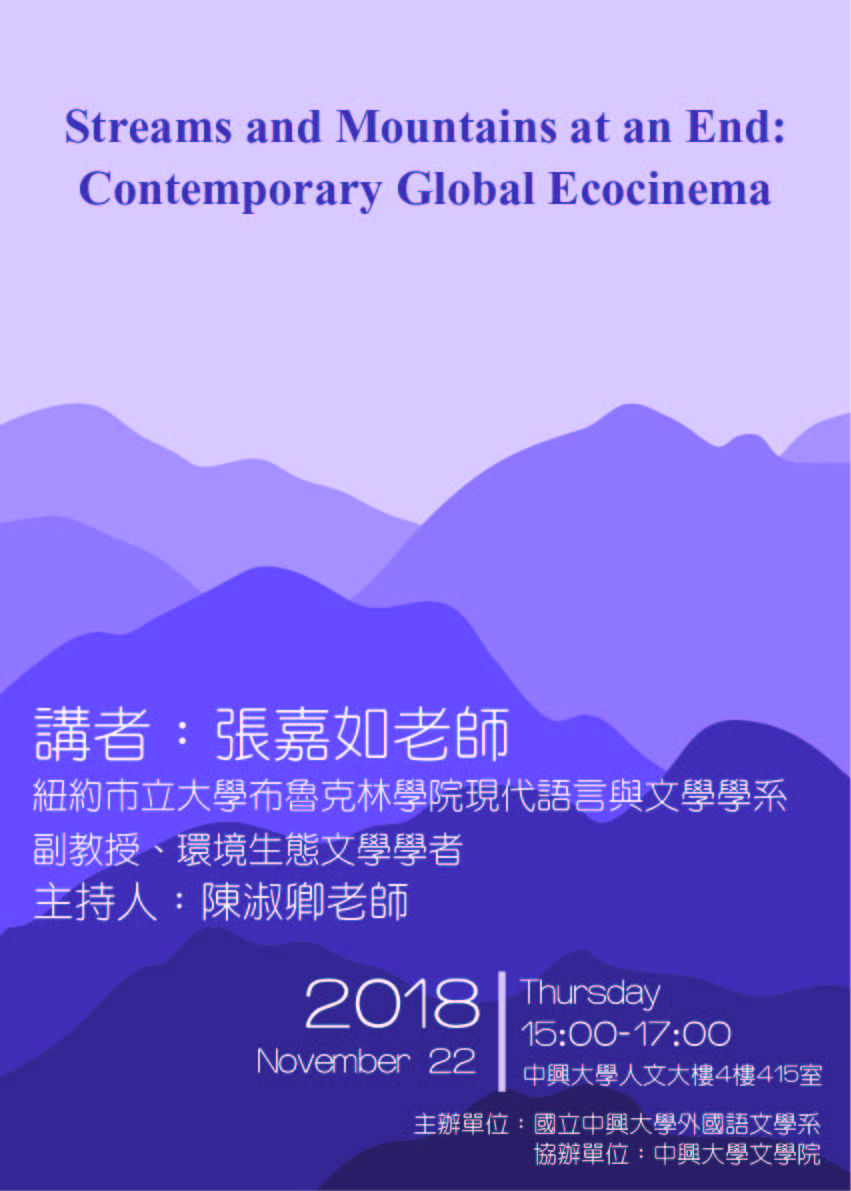 Streams and Mountains at an End:  Contemporary Global Ecocinema
