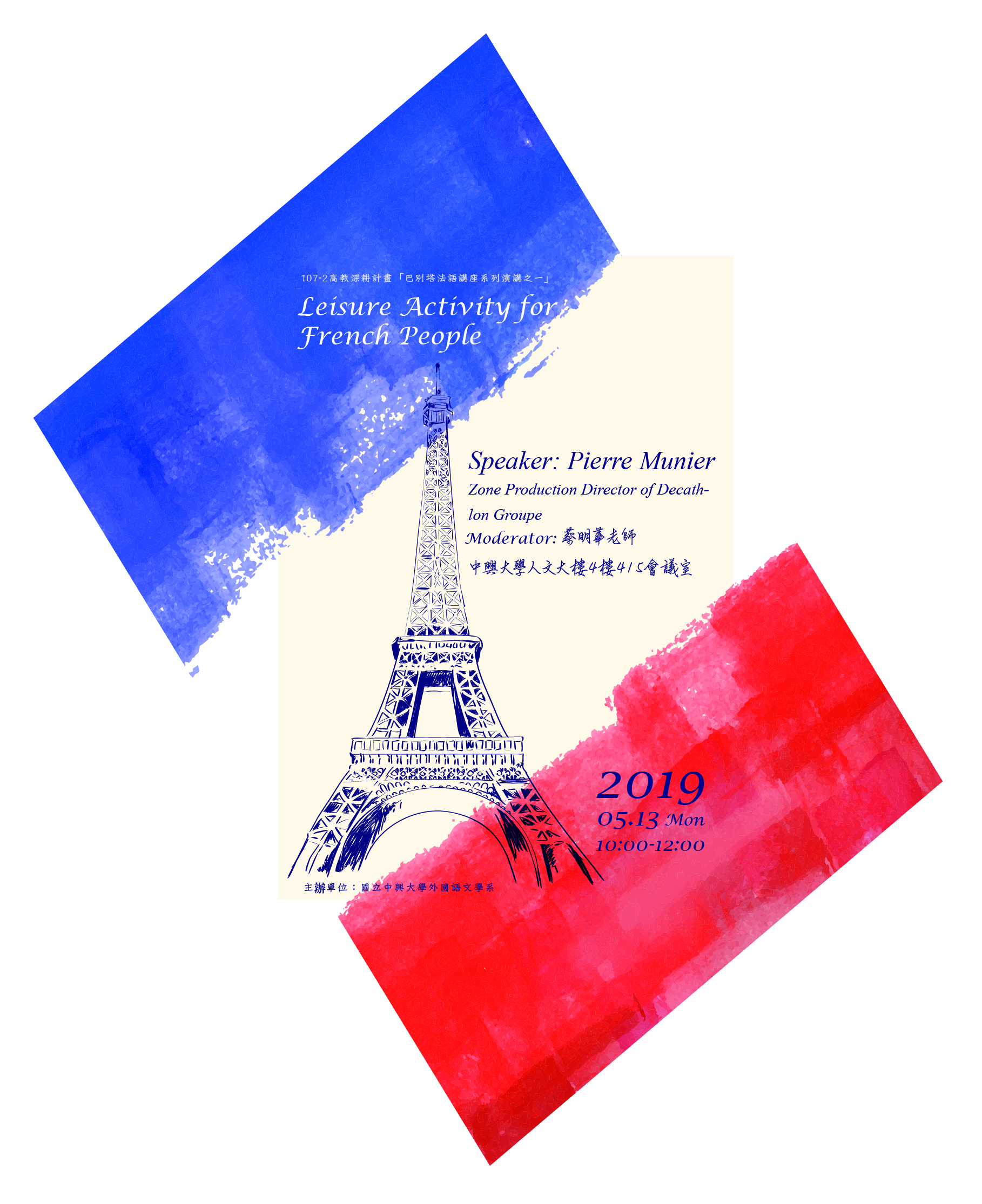 20190513leisure-activity-for-french-people
